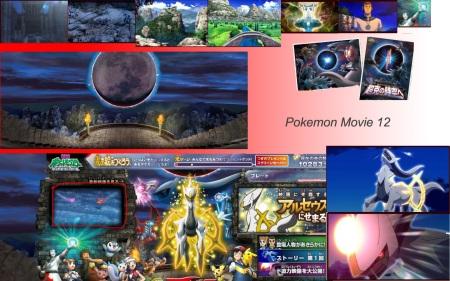 pokemon-movie-121
